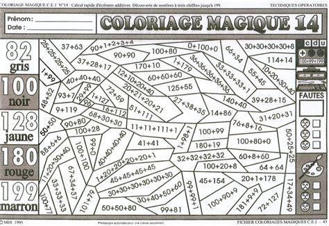 Coloriage Coloriage Magique Ce2 224 Imprimer