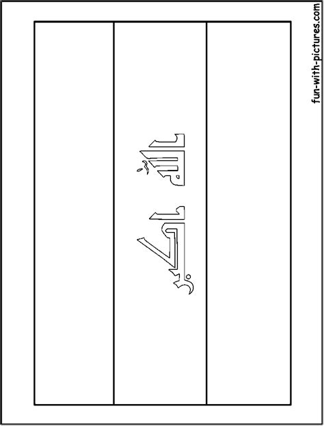 iraq flag free coloring pages