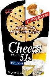 Glico Cheeza Cheddar Cheese Cheese Snack cheeza camembert cheese glico japan snack cracker