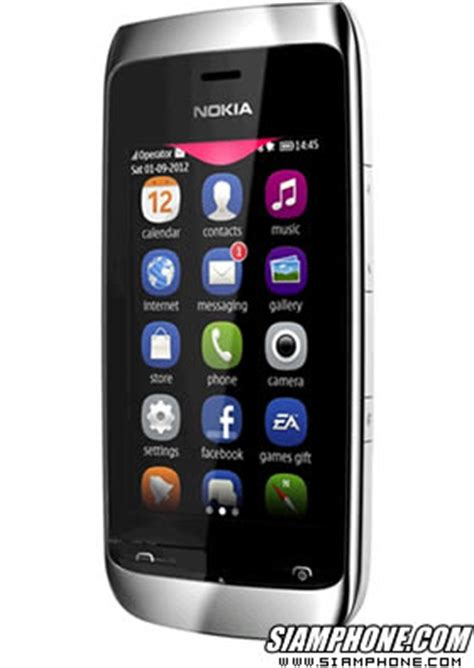 hd themes nokia 206 hd themes in nokia asha 206 free search results