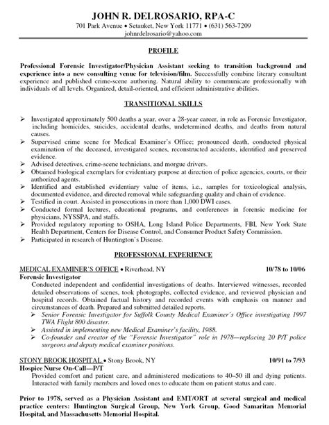 Detective Resume by Gallery Of Detective Resume