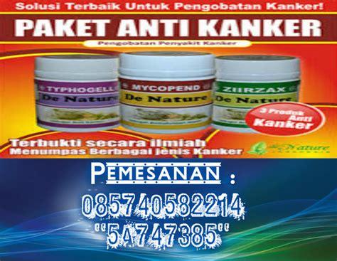 Obatherbal Kanker Manjur Jl1 7 obat kanker serviks herbal nomor 1 obat kanker serviks manjur 082221760444 call sms whatsapp