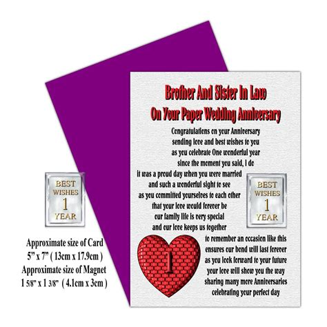 brother sister  law st   wedding anniversary card
