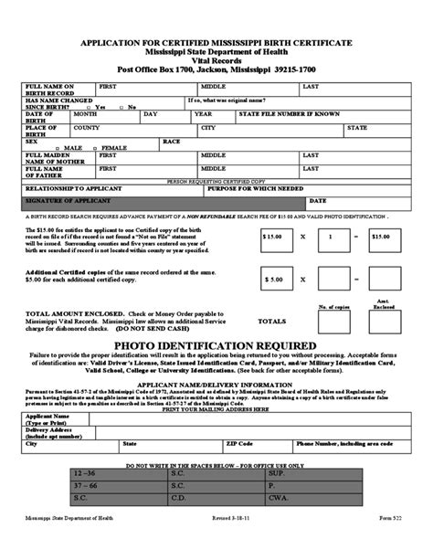 Vital Records Birth Certificate Application Application For Certified Mississippi Birth Certificate Mississippi Free