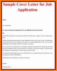 11 application simple cover letter ledger paper