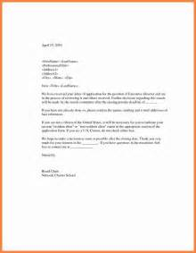Sle Cover Letter For Adjunct Faculty Position 5 Exles Of Cover Letters For Teaching
