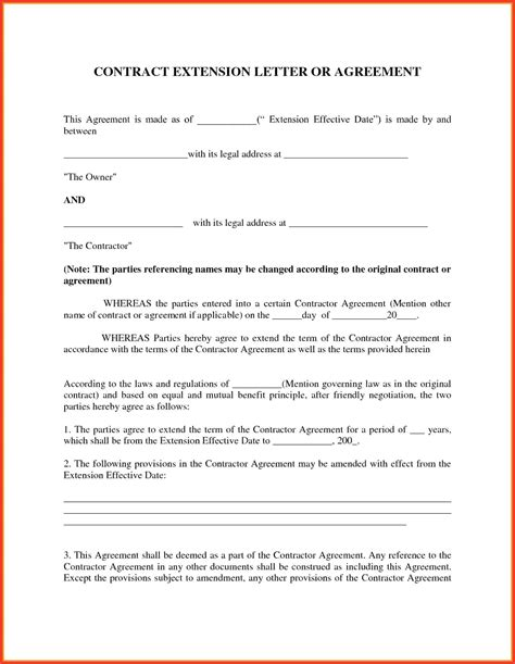 nda template word document template nda template word document