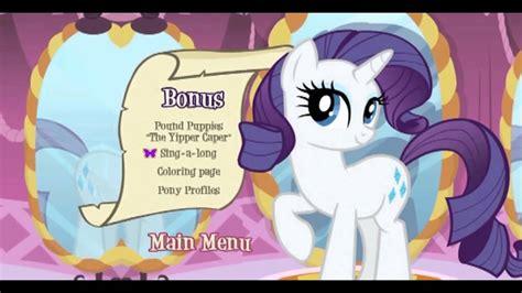 Sale My Pony Mlp Twilight Sparkle Expres My Pony my pony friendship express my pony the