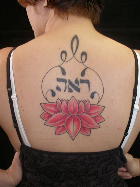 tattoo designs for ladies back lotus tattoos designs ideas and meaning tattoos for you