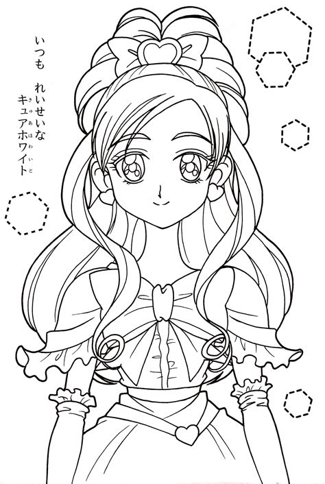 Siute Pretty Cure Colouring Pages Pretty Cure Coloring Pages