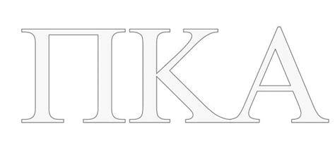 Pi Kappa Alpha Letters
