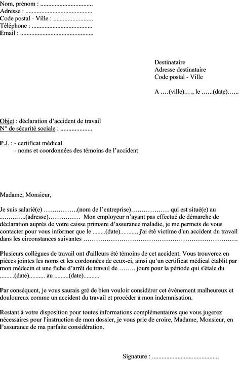 Modèle de lettre de déclaration d'un accident de travail d