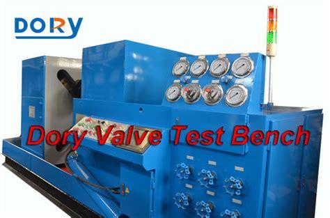 hydrostatic test bench valve hydro testing bench in wenzhou zhejiang china dory machinery