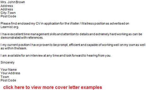 application letter   job   supermarket