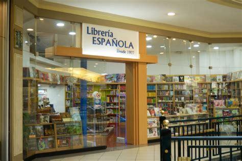 libreria centro riocentro shopping centro comercial los ceibos librer 237 a