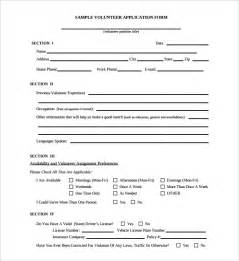 volunteer application template volunteer application template 15 free word pdf
