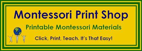 montessori printable shop the activity mom montessori at home giveaway the