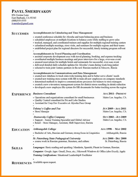 4 achievements on resume resume sections