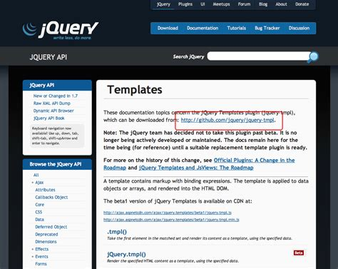 jqueryのテンプレートプラグインjquery templates javascript yama log