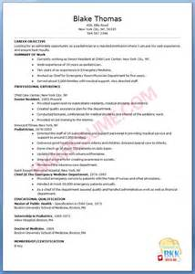 pediatrician cover letter cover letter sle newhairstylesformen2014