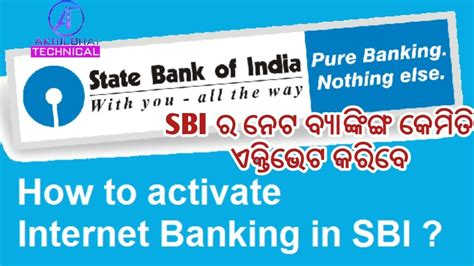sbi bank banking registration register yourself on sbi net banking at home no need to go