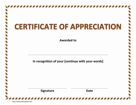 certificates templates free download 8 scholarship certificate