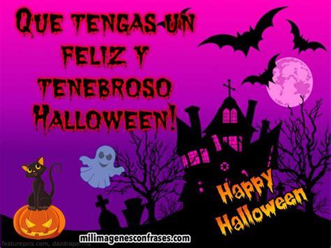 imagenes de feliz halloween im 225 genes con frases imagenes con frases para facebook