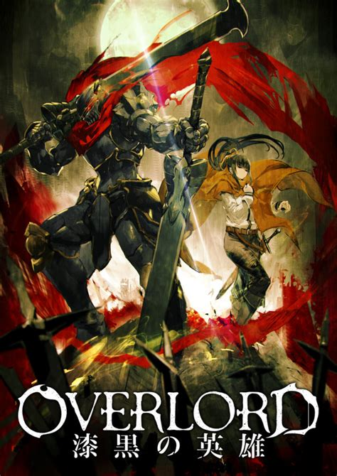 key visual logo  overlord compilation  part