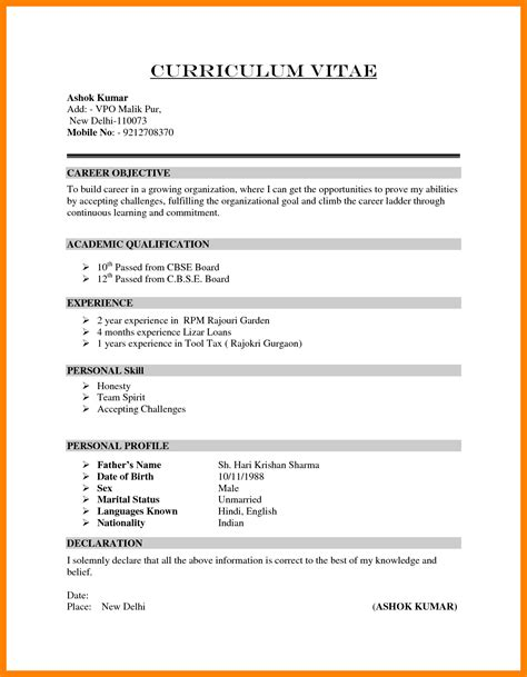 how to write curriculum vitae format 6 how to write cv sle emt resume