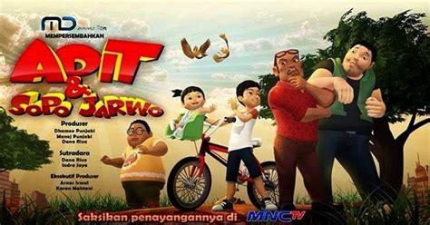 film kartun yg wajib ditonton adit sopo jarwo film seri animasi indonesia yang wajib