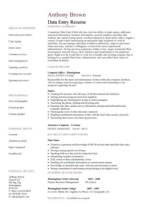cv exle for data entry data entry resume templates clerk cv from home keyboard inputting typing skills