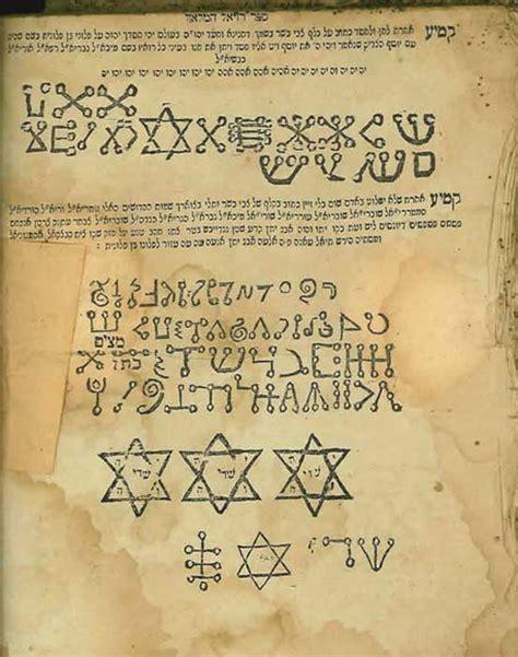 libro secret teachings of a practical magic the secret teachings of the book of raziel the angel ancient origins