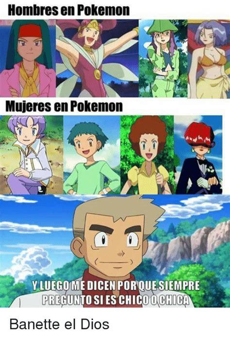 Pokemon Memes En Espaã Ol - crossover original fic capitulo 12 listo y perd 243 n por