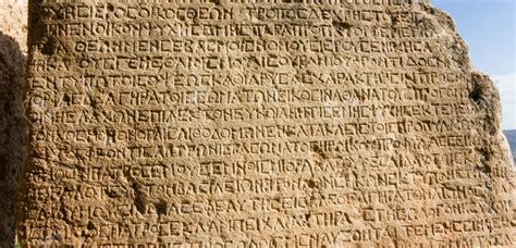 Calendario De Grecia El Alfabeto Y La Escritura De La Antigua Grecia