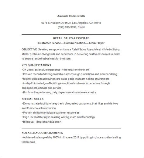 resume template for retail retail resume template 10 free sles exles