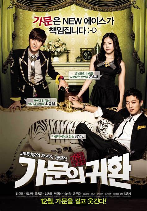 film korea sedih movie marrying the mafia 5 return of the family korean movie