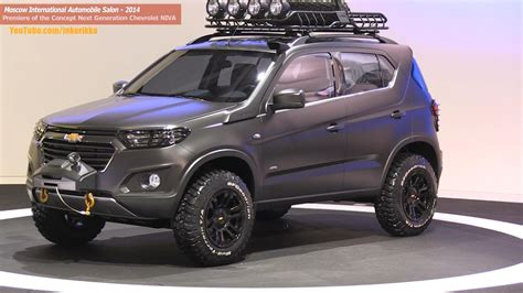 Lada Niva Concept Review Of The Concept Chevrolet Niva Next Generation