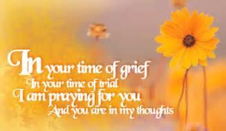praying for you ecard free sympathy greeting cards