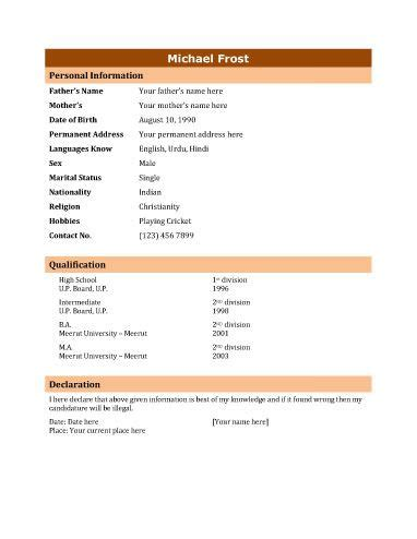 Sle Biodata Format For In Word by Best 25 Biodata Format Ideas On Biodata