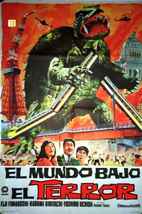 bajo el edredn spanish b00a58q9ru el mundo bajo el terror 1965 daikaiju gamera noriaki yuasa spanish posters of japanese