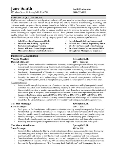 sle resume for retail store manager blank income