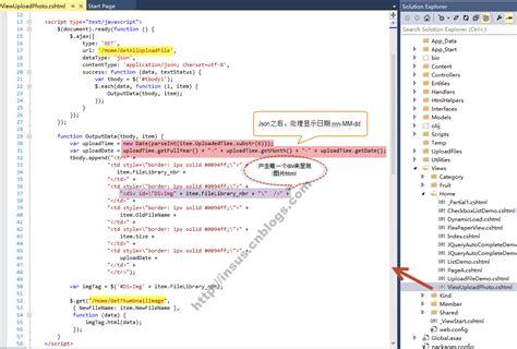 date format in javascript dd mm yyyy hh mm js quot date 1402034458467 quot 怎么转换成日期类型 yyyy mm dd hh mm ss