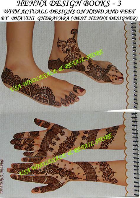 Henna Design Book | arabic henna tattoo design on real hands book by bhavini