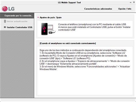 lg mobile software update tutorial solucion para moviles brikeados