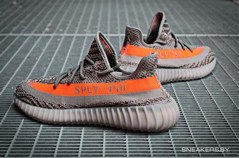 adidas yeezy beluga v2 adidas yeezy boost 350 v2 beluga solar red sneaker bar