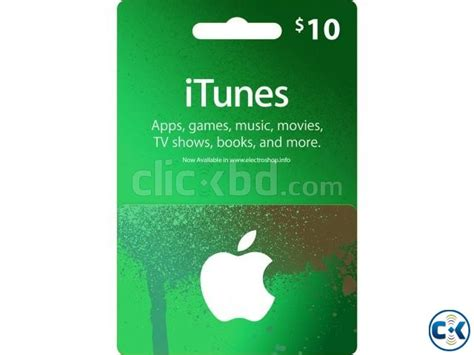 Sell Gift Cards Itunes - sell my itunes gift card for cash