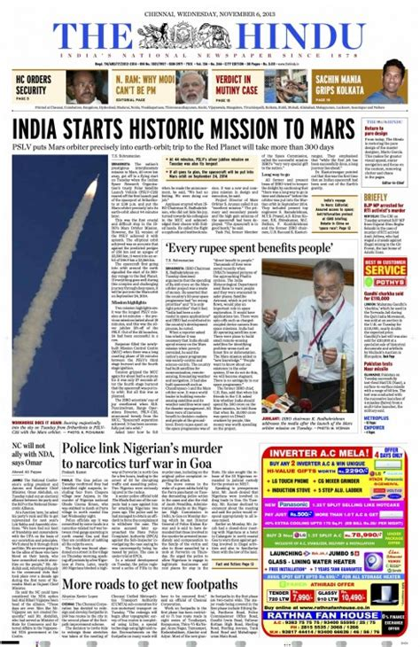 layout of the hindu newspaper blog the hindu the reinstating of a design concept