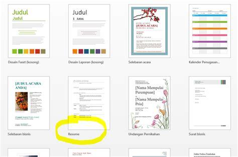 cara membuat cv via microsoft word cara buat resume guna microsoft word curriculum vitae di