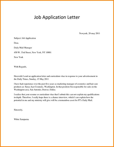 Exle Letter Request Career Requesting Letter Format Ledger Paper
