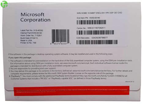 Sofware Windows 10 Home 64bit Oem windows 10 software 64 bit win10 coa genuine oem key 100